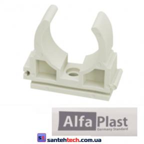 Крепёж PPR 32 мм ALFA PLAST