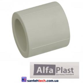 Муфта PPR 32 мм ALFA PLAST